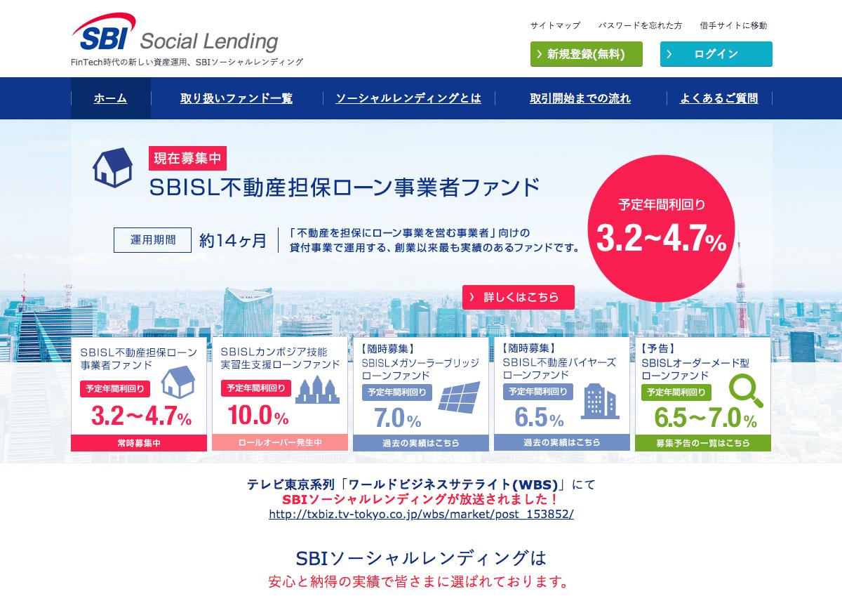 どこがおすすめ?日本のソーシャルレンディング事業者・企業の一覧をまとめてみた