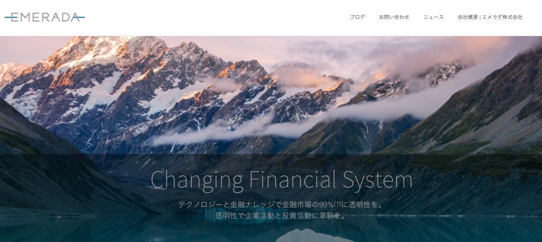 株式投資型クラウドファンディングサービス「エメラダ・エクイティ」の開始に向けて。エメラダが第一種少額電子募集取扱業の登録を完了