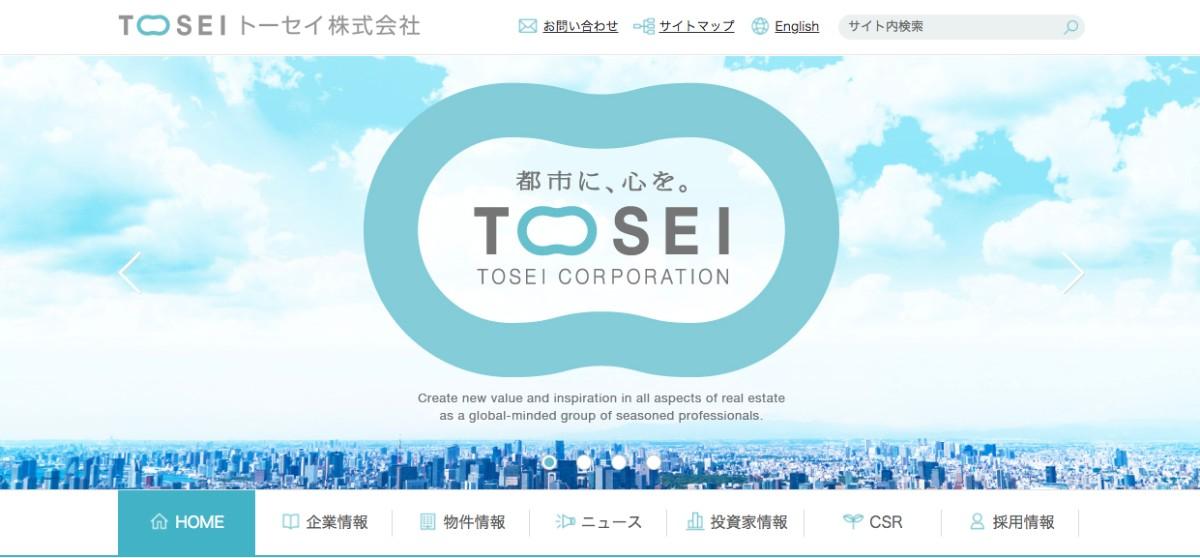 東証一部上場のトーセイ株式会社が不動産投資型クラウドファンディングの参入計画を発表