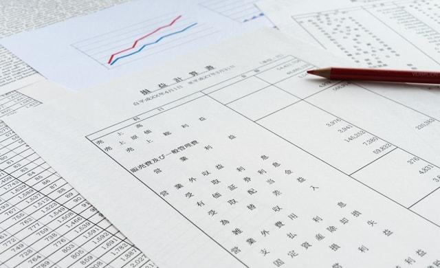 財産管理報告書、ちゃんと見てますか?