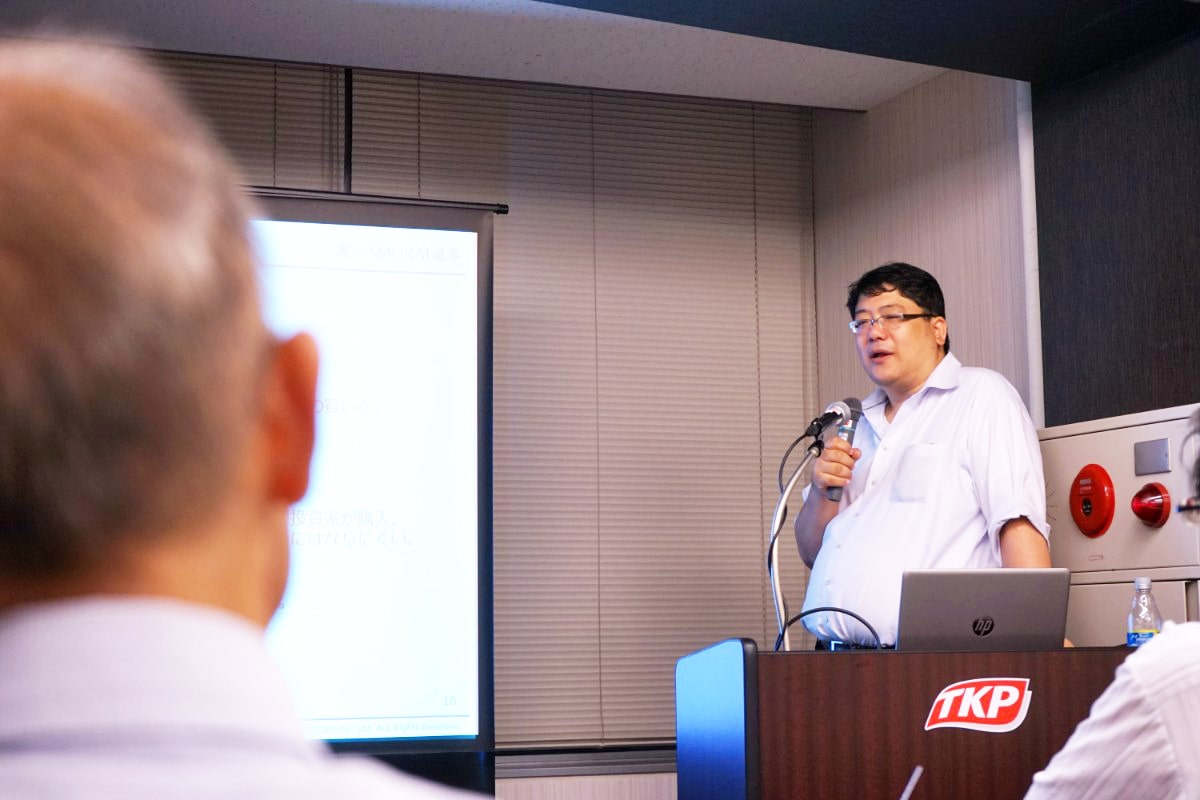 <PR>「ファンドの90%以上が目標利回りを達成、秋には新商品も公開予定」ーーSAMURAIセミナーレポート