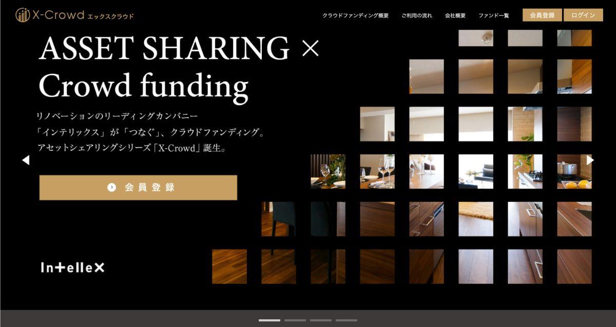 東証一部上場のインテリックスが不動産投資型クラウドファンディング「X-Crowd」をリリース
