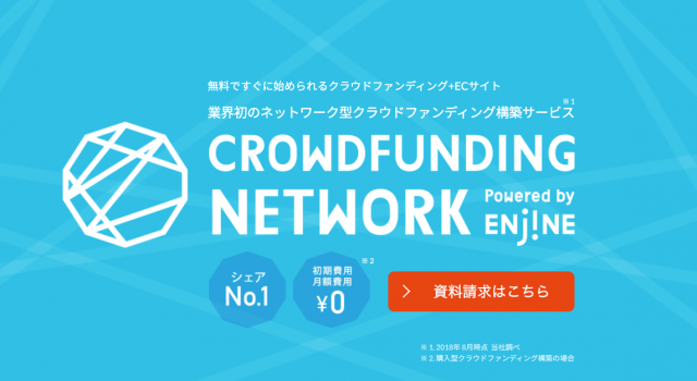 CROWDFUNDING-NETWORK-Powered-by-ENjiNE-